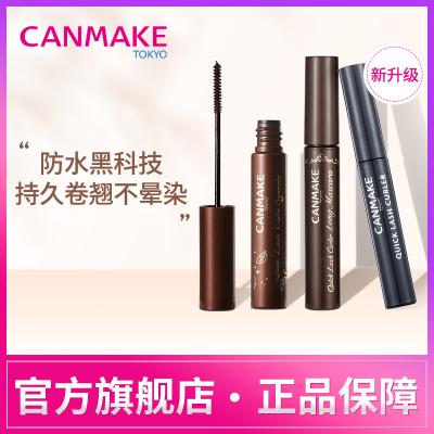 canmake /井田新品日本纤长定型液