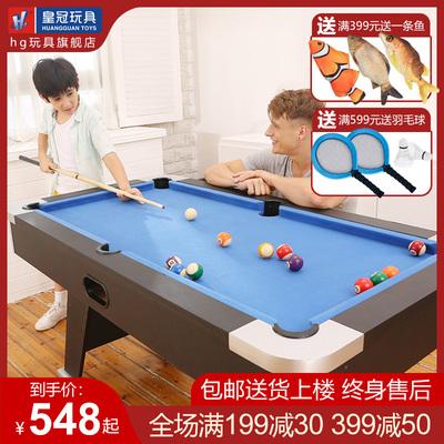 皇冠成人美式标准型商用家用台球桌