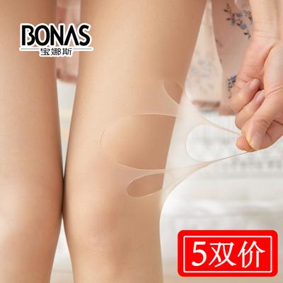 宝娜斯任意剪超薄夏季水晶连裤袜