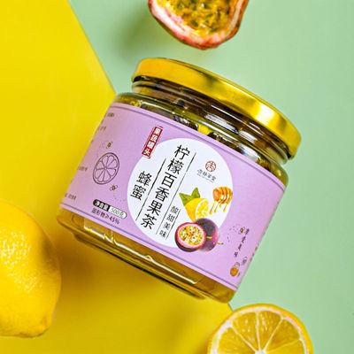 杏林草堂蜂蜜柠檬百香果茶冲泡水果茶果干百香果酱泡水喝的500g饮