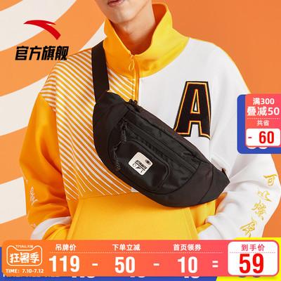 安踏官网新款腰包男女多功能大容量户外运动跑步单肩斜跨包胸包