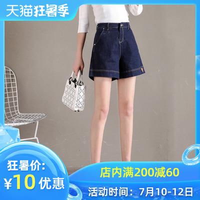 jeans牛仔短裤女高腰a字阔腿2020夏季薄款弹力五分裤宽松四分新款