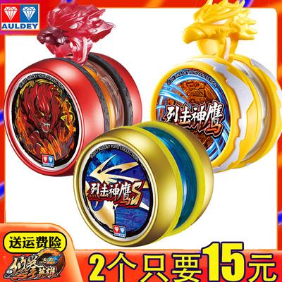 奥迪双钻正版悠悠球自动回收火力少年王5儿童溜溜球天极战虎yoyo