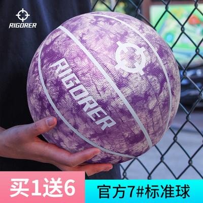 准者篮球7号球防滑耐磨成人青少年学生比赛训练6蓝球室内外5儿童