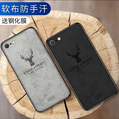 苹果6splus iphone6s 6全包8手机壳