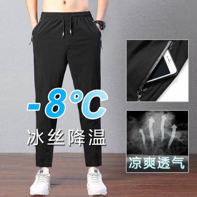 裤子男士夏季薄款韩版潮流冰丝速干宽松九分运动空调超薄休闲长裤