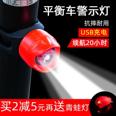 儿童自行车灯车前灯USB充电夜间警示尾灯夜骑平衡车灯滑板车车灯