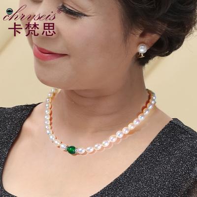 Chrvseis珍珠项链套装送中老年妈妈生日礼物长辈玛瑙款母亲节女