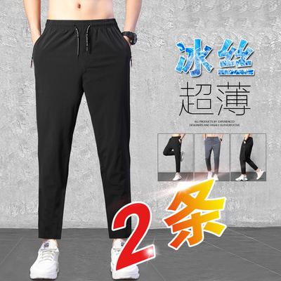 冰丝裤子男士夏季薄款2020新款韩版潮流宽松速干运动阔腿休闲长裤