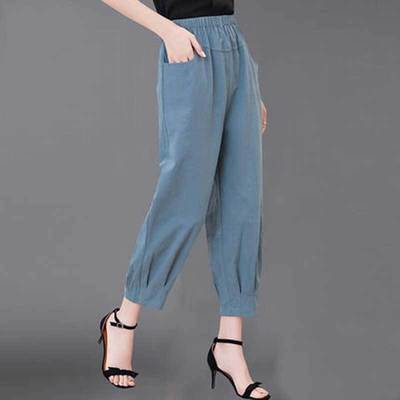 2020新潮款夏季薄款韩版七九分宽松显瘦高腰黑色哈伦休闲裤子女