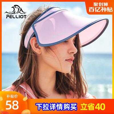 伯希和户外防晒遮阳帽女韩版遮脸防紫外线太阳出游沙滩大沿空顶帽