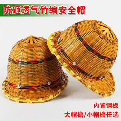 大沿竹编透气降温环保摩托车安全帽