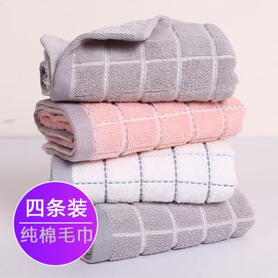4条装纯棉洗脸洗澡家用成人毛巾