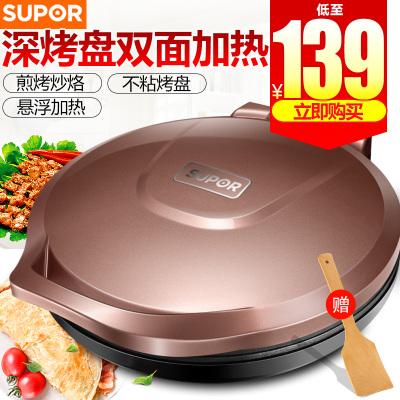 苏泊尔电饼铛家用煎烤机双面加热烙饼锅煎饼机电饼档不粘锅薄饼机
