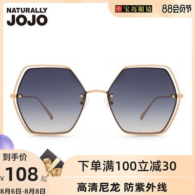 jojo女2020年新款防紫外线太阳镜