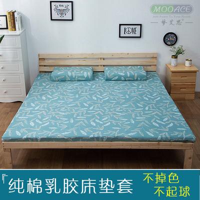 夏季纯棉泰国乳胶保护套外套床罩