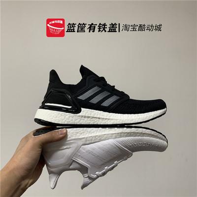 adidas /阿迪达斯ultra男子跑步鞋