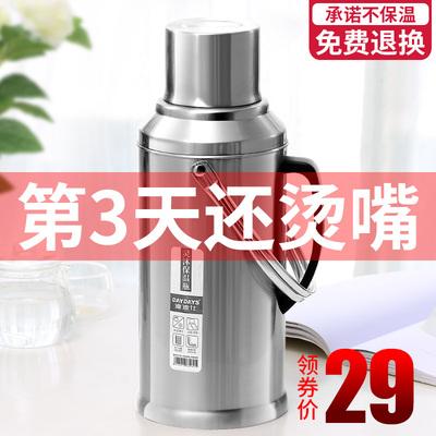 热水瓶家用开水瓶暖壶水壶学生宿舍用大容量暖瓶保温水壶外壳茶瓶