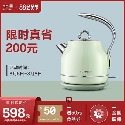 buydeem /北鼎k203浅杉绿电电水壶