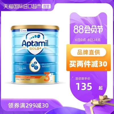 Aptamil爱他美进口新西兰版婴儿幼儿奶粉3段1周岁以上900g罐装