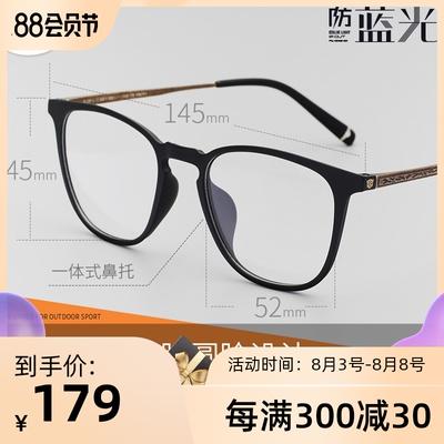 可得近视防蓝光防辐射护眼平光镜复古大框眼镜男潮大脸男士眼镜框