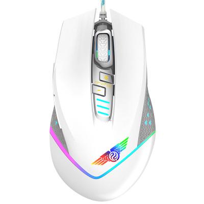 新贵GX1000专业竞技游戏鼠标CF/LOL电脑笔记本网吧游戏有线鼠标