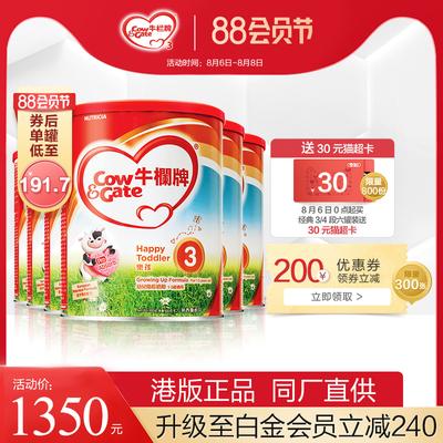 Cow&Gate/中国香港版牛栏牌3段婴幼儿奶粉六罐装  新西兰进口
