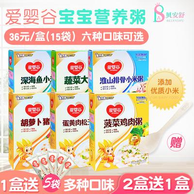爱婴谷宝宝营养粥速食早餐米粥米糊