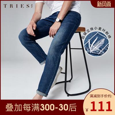才子男装牛仔裤男士夏季薄款修身直筒浅蓝色品牌裤子弹力丹宁长裤