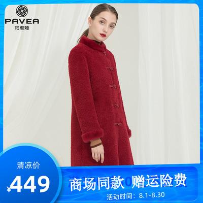 品牌冬装反季清仓水貂毛领羊剪绒大衣女皮毛一体羊羔毛颗粒绒喜庆