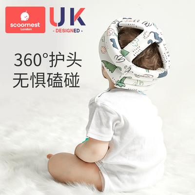 婴儿学步护头防摔帽宝宝走路头部保护垫儿童防撞枕神器夏季透气