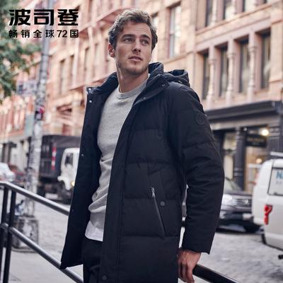 波司登羽绒服男士中长款可脱卸帽冬季保暖休闲抗风抗寒