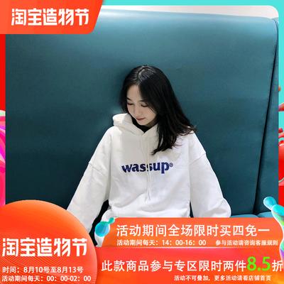 WASSUP19AW经典秋冬五色纯棉纯色基础logo连帽加绒宽松 情侣帽衫