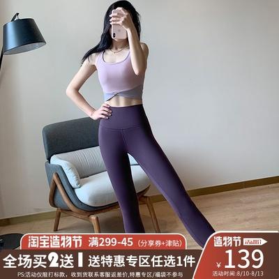 Morningsuper夏季弹力健身裤女高腰提臀运动紧身裤瑜伽裤女七分裤
