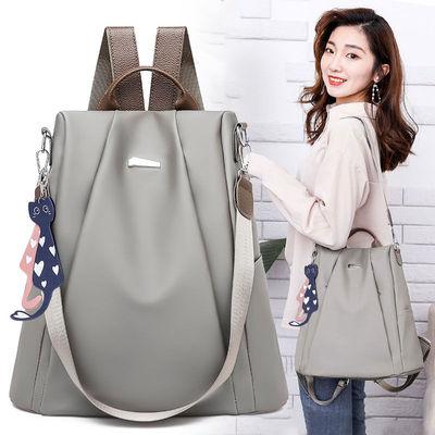 双肩包包女2020新韩版书包多功能防盗防水女士两用旅行包包背包