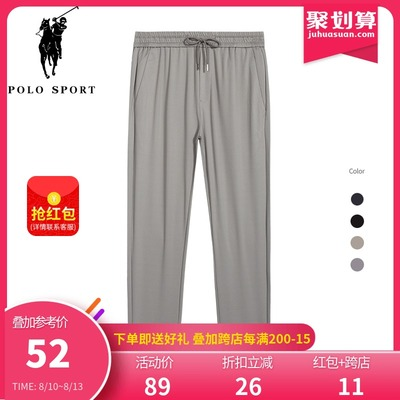 polo sport2020男式休闲裤夏季新款直筒裤休闲长裤微弹