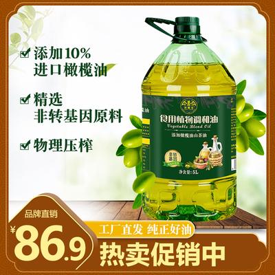 龙尊王特级初橄榄油5l色拉调和油