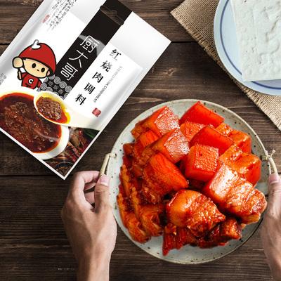 厨大哥红烧肉50g炒菜四川调料包
