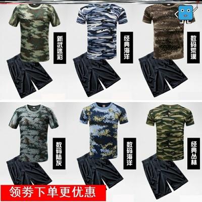 迷彩体能训练服短袖套装夏季透气速干军训迷彩T恤新式体能服裤
