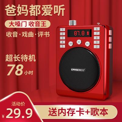 收音机老年老人迷你小音响插卡小音箱小型新款便携式播放器随身听