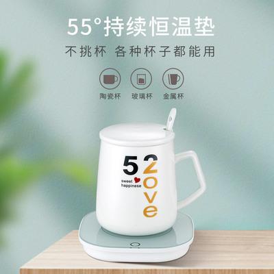 暖暖杯55℃度加热水杯婴儿热牛奶加热器奶杯子自动恒温杯保暖杯垫