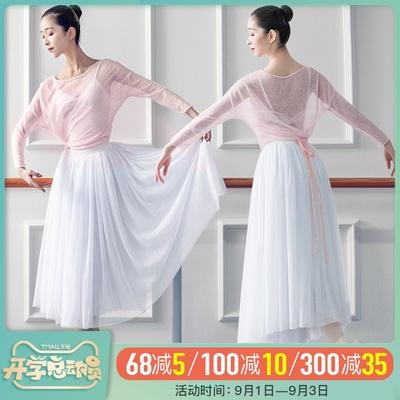 2019小茉莉芭蕾舞教师练功服纱裙