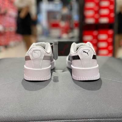 puma新款女子娜扎同款经典休闲板鞋