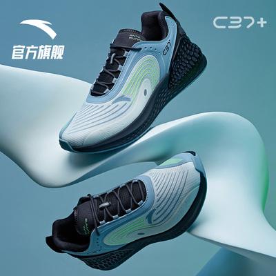 安踏C37+软跑鞋2020年新款男鞋女鞋秋季跑步鞋轻便软底情侣运动鞋