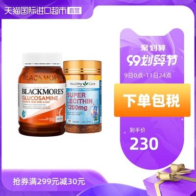【直营】Blackmores澳佳宝氨糖维骨力+healthy care大豆卵磷脂