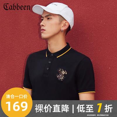 卡宾男装动物刺绣中国风青年polo衫