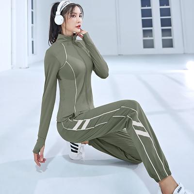秋季新款运动套装女宽松束脚速干跑步健身长裤袖显瘦瑜伽上衣外套