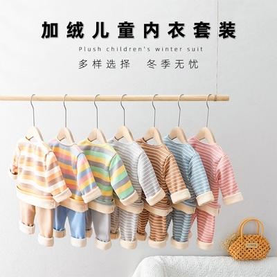女宝宝保暖内衣套装冬男童1小童纯棉加绒加厚儿童3岁冬季婴儿睡衣