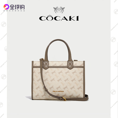 香港代购cocaki托特包女小众设计手提包单肩斜挎大容量轻奢女包