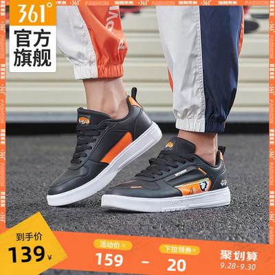 361男鞋运动鞋2020秋季新款NFO潮鞋鞋子白色休闲鞋软底男生板鞋